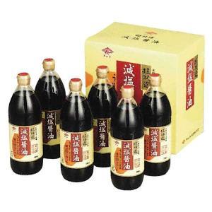 超特選減塩醤油ギフトGN43(900ml×6) チョーコー|shizenkan