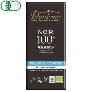 フランスの老舗チョコレート工場で丁寧に作られた砂糖、乳化剤を使用していないチョコレートです。 フェア...
