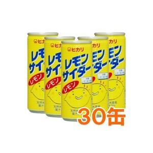 レモンサイダー(250ml×30本セット) ヒカリ まとめ買い|shizenkan