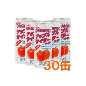 オーガニック アップルサイダー+レモン(250ml×30本) ヒカリ まとめ買い|shizenkan