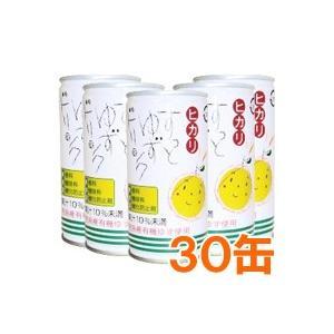 すっとゆずドリンク(190g×30本) ヒカリ まとめ買い|shizenkan
