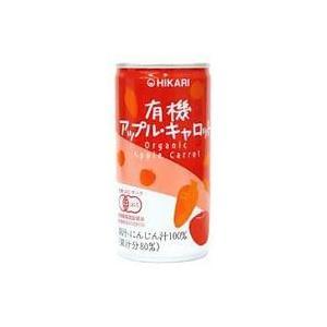 有機アップル・キャロット(190g) ヒカリ|shizenkan