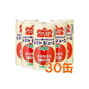 オーガニックトマトジュース(無塩)(190g×30本) ヒカリ まとめ買い|shizenkan