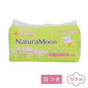 ナチュラムーン 生理用ナプキン(多い日の昼用羽つき・緑)(16個入) G-Place shizenkan
