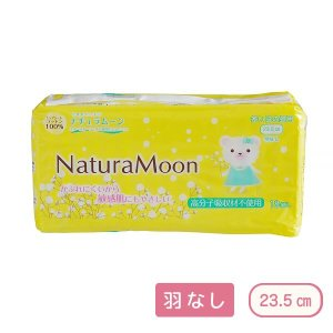 ナチュラムーン 生理用ナプキン(多い日の昼用羽なし・黄)(18個入) G-Place|shizenkan