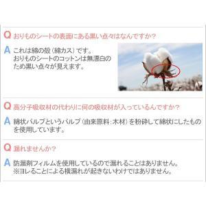 ナチュラムーン 生理用ナプキン(多い日の夜用羽つき・紫)(10個入) 24個セット G-Place|shizenkan|08