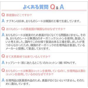 ナチュラムーン ナプキンよりどり3個セット G-Place|shizenkan|05