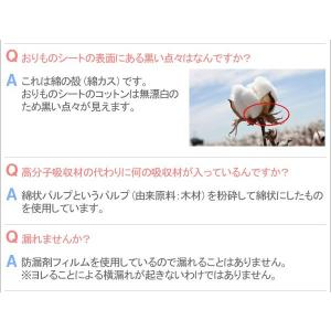 ナチュラムーン ナプキンよりどり3個セット G-Place|shizenkan|06