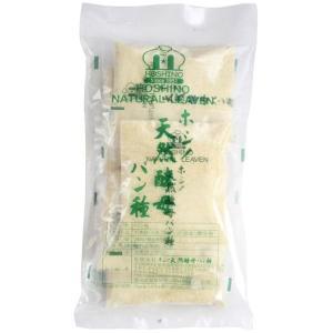 天然酵母パン種・小袋(50g×5) ホシノ