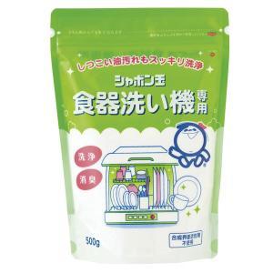 食器洗い機専用(500g) シャボン玉|shizenkan