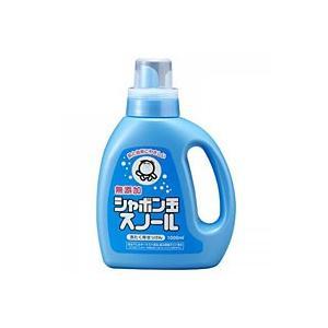 スノール液体タイプ 本体(1000ml) シャボン玉|shizenkan