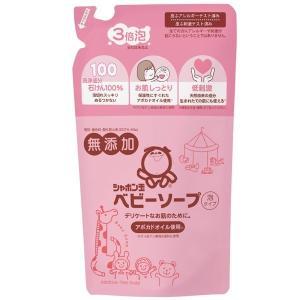 ベビーソープ泡タイプ・詰替用(400ml) シャボン玉|shizenkan