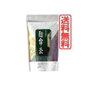 甦命茶(ファンメイチャ)ティーバック(3.2g×80包)徳用 みやび園 レビューを書いてプレゼント|shizenkan