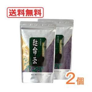 甦命茶(ファンメイチャ)ティーバック(3.2g×80包)徳用 2個セット みやび園 レビューを書いてプレゼント|shizenkan