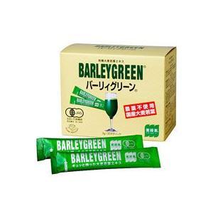 有機大麦若葉エキス バーリィグリーン(3g×30スティック) 日本薬品開発 レビューを書いてサンプルプレゼント|shizenkan