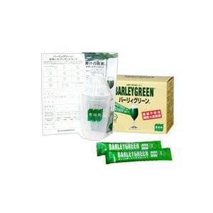 有機大麦若葉エキス バーリィグリーン初回セット(3g×30スティック/シェーカー付) 日本薬品開発 レビューを書いてサンプルプレゼント|shizenkan