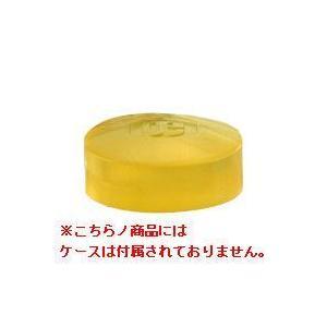 エンリッチソープ(100g)(レフィル) 大高酵素|shizenkan