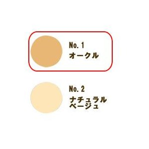 UVパウダーファンデーション・レフィル(オークル) 大高酵素|shizenkan