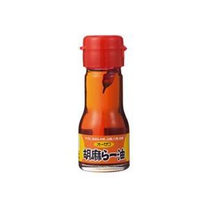 オーサワ胡麻らー油(30g) オーサワジャパン