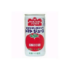 オーガニックトマトジュース(有塩)(190g) ヒカリ|shizenkan