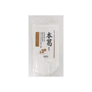オーサワの本葛(微粉末)(100g) オーサワジャパン
