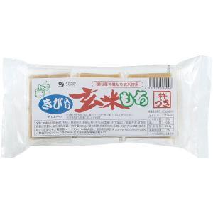 きび入玄米もち(6コ入・300g) オーサワジャパン shizenkan
