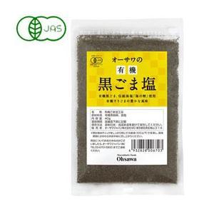 オーサワの有機黒ごま塩(40g) オーサワジャパン|shizenkan