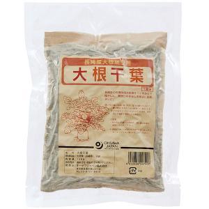 オーサワの長崎産 大根干葉湯の素(100g) オーサワジャパン 数量限定|shizenkan