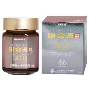 陽命源ゴールド(120g) 機能性食品開発研究所 shizenkan