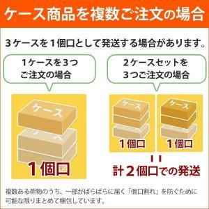 緑でサラナ(160g×30缶×2ケース) 特保 サンスター|shizenkan|02