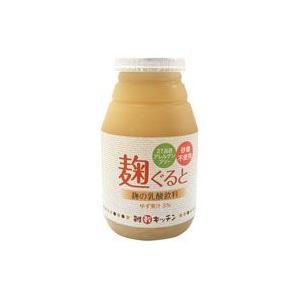 麹ぐると(ゆず)・米発酵飲料(150g) グッチ...の商品画像