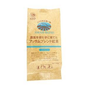 農薬を使わずに育てたアッサムブレンド紅茶 リーフティー(100g) 菱和園 shizenkan