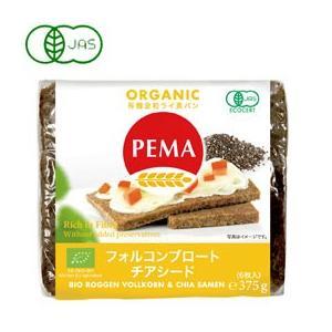 PEMA(ペーマ) 有機全粒ライ麦パン(フォルコンブロート&チアシード)(375g(6枚入)) ミトク|shizenkan