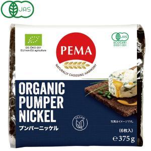 PEMA(ペーマ) 有機全粒ライ麦パン(プンパーニッケル)(375g) ミトク|shizenkan