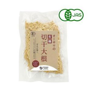 オーサワの有機切干大根(100g) オーサワジャパン|shizenkan