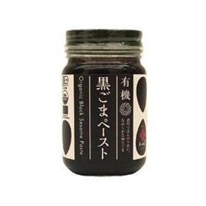 有機黒ごまペースト(250g) 和田萬商店 shizenkan