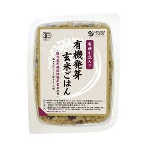有機小豆入り発芽玄米ごはん(160g) オーサワジャパン|shizenkan