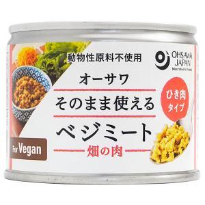 穀物で作った畑の肉(ひき肉タイプ)(215g) オーサワジャパン|shizenkan