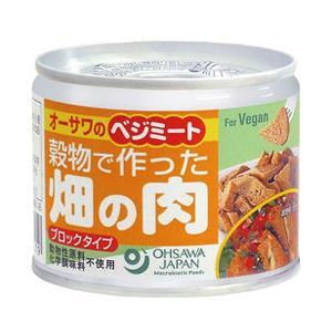 穀物で作った畑の肉(ブロックタイプ)(200g) オーサワジャパン|shizenkan