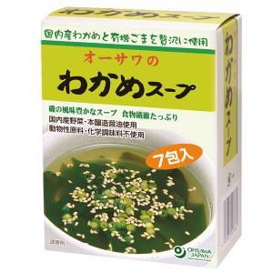 オーサワのわかめスープ(6.5g×7包) オーサワジャパン|shizenkan