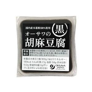 オーサワの胡麻豆腐(黒)(100g) オーサワジャパン|shizenkan
