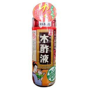 木酢液(550ml) 日本漢方研究所|shizenkan