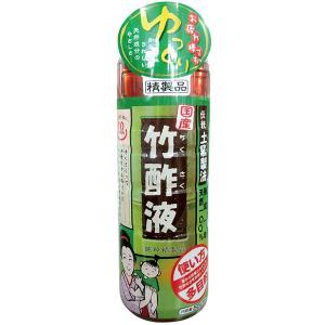 竹酢液(550ml) 日本漢方研究所|shizenkan