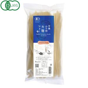 有機玄米太麺フォー(150g) ヤムヤム shizenkan