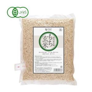 有機もち玄米(国内産)(1kg) オーサワジャパン shizenkan
