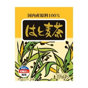 はと麦茶TB(160g(8g×20P)) 菱和園