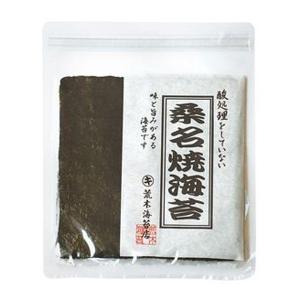 桑名焼海苔(1帖(10枚)) 荒木海苔店 shizenkan