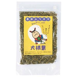 菜彩ふりかけ大根葉(30g) いんやん shizenkan
