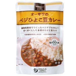 オーサワのベジひよこ豆カレー(210g) オーサワジャパン|shizenkan