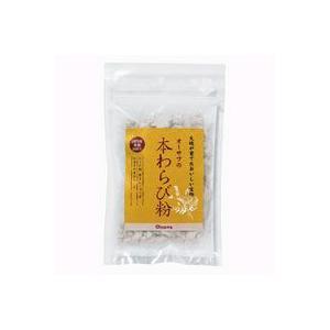 オーサワの本わらび粉(50g) オーサワジャパン
